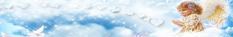 Anjo nas nuvens com pomba